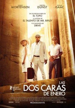 las_dos_caras_de_enero-cartel-5509