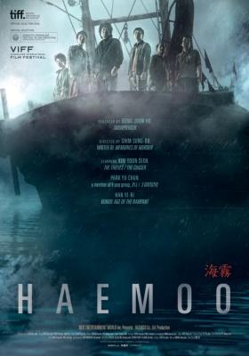 Niebla-Haemoo
